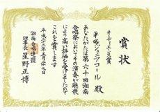 20112_4