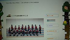20111022_14_22_2